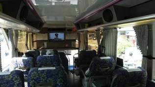 The Fancy Bus From Taichung To Sun Moon Lake