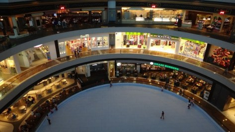 Marina Bay Shop and Ice Rink Singapore