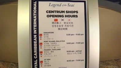Centrum Shops Opening Hours