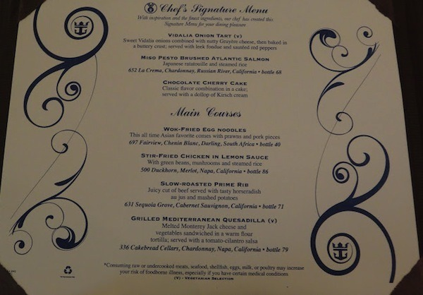Romeo and Juliet Main Dining Hall Night 1 Menu - Page 2