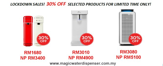 SK Magic FMCO Limited Promotion
