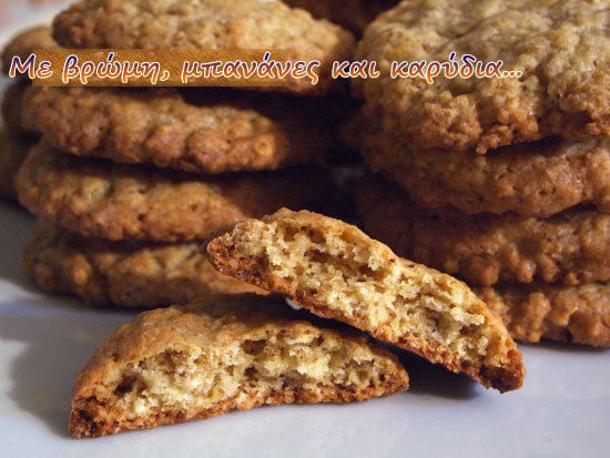 nuts_oat_biscuits
