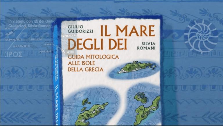 Il mare degli dei, un viaggio alla ricerca delle nostre origini per mare