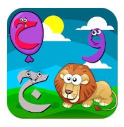 5 – تطبيق تعليم الحروف العربية والأشكال والألوان طريقة تعليم الحروف العربية للأطفال