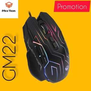 Souris gamer professionnelle pour jeu GM22