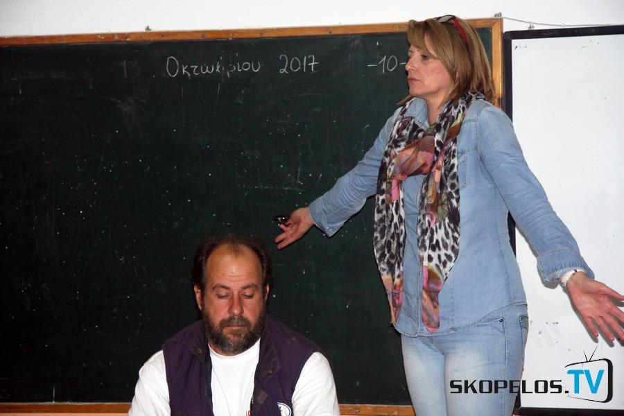 Silogos Goneon Glossas Skopelou (3)