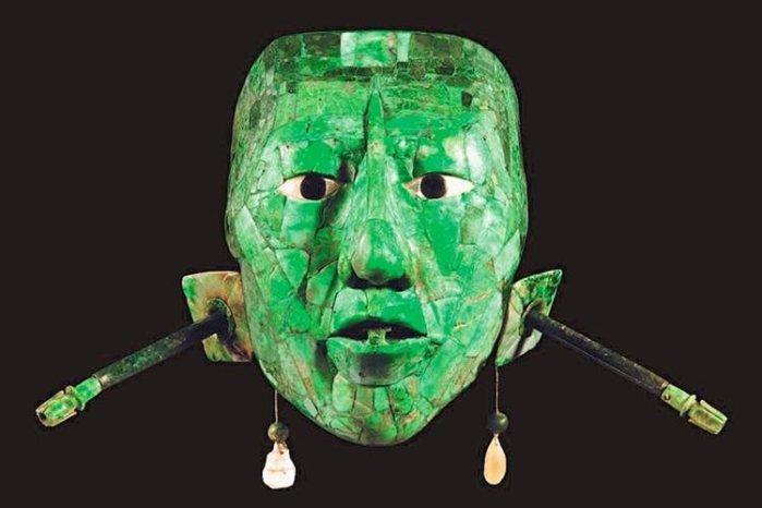 Jade de Maya