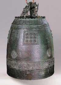 Bell, Joseon dynasty, Gokseong, Jeonnam Korea