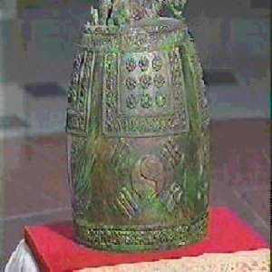 Bell, late Goryeo (1392), returned by the Japanese in 1954