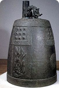 Bell, Japan Goryeo dynasty, 1032
