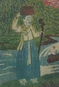 Mago Halmi, cover image in the Sukhyang-jeon (Story of Sukhyang), late Joseon Dynasty Korea