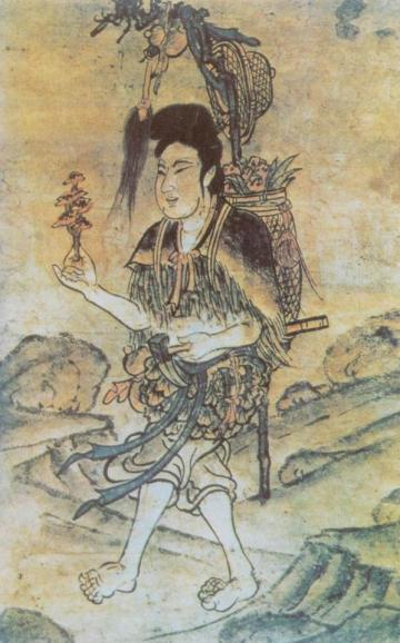 Magu 'Gathering Medicines' (采药图)