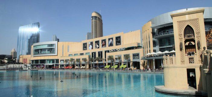 Dubai Mall, Dubai, UAE, Magunga, Travel