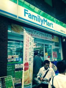 ファミリーマート 浅草雷門前店