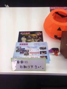 佐川急便株式会社 台東営業所 浅草雷門サービスセンター