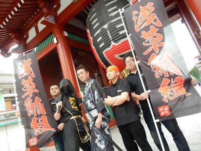 Introduction of Asakusa Maguro Gumi