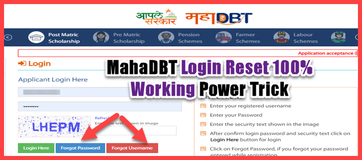 How to mahadbt login reset for username and password