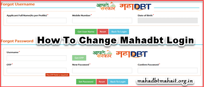Mahadbt Scholarship Login Name Reset User Name & Password @ Mahadbtmahait.gov.in Portal. 1