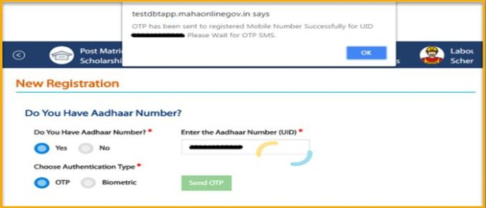 new mahadbt scholarship registration steps