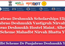 Dr. Panjabrao Deshmukh Scholarships Eligibility, Application Process, Benefits, Last Date & Documents List . 2