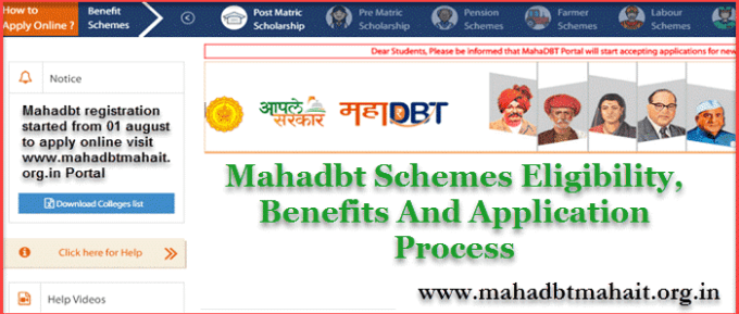 mahadbt eligibility criteria benefits and application process