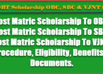 Post Matric Scholarship For OBC, SBC & VJNT Students | How To Apply OBC Scholarship 2021. 1