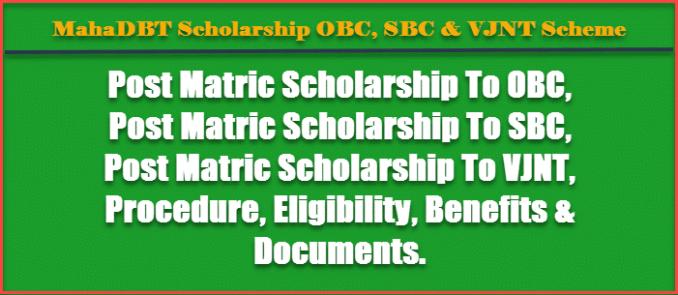 Maharashtra post matric scholarship OBC, SBC & VJNT Students details