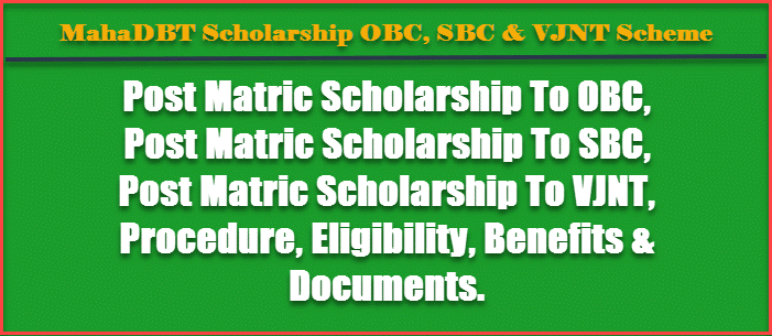 Post Matric Scholarship For OBC, SBC & VJNT Students | How To Apply OBC Scholarship 2020. 3