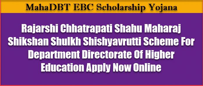 Rajarshi Chhatrapati Shahu Maharaj Scholarship Scheme EBC For Higher Education. 1