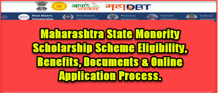Minority Scholarships DTE, DHE, DMER For Maharashtra Students. 1