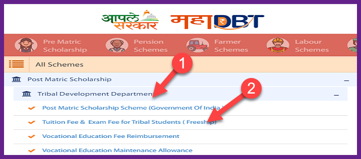 Tuition Fee &  Exam Fee Online Free ship Scholarship Application For Tribal (ST) Students (Free-ship). 1