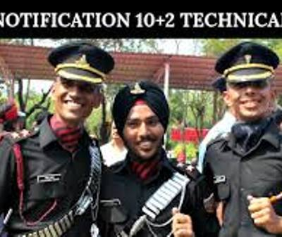 Indian Army TES 10+2 Recruitment 2021
