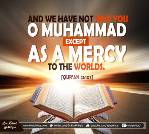 muhammad-mercy-to-all-worlds