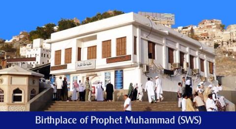 Birthplace+Prophet+Muhammad