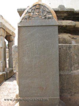 Inscription at Shravanabelagola.