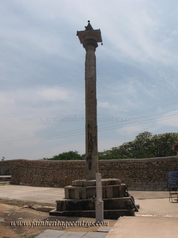 Kuge Brahmadeva Pillar.