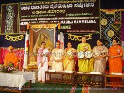 Shravanabelagola-Bahubali-Mahamastakabhisheka-Mahamastakabhisheka-2006-Akhila-Bharathiya-Jaina-Mahila-Sammelana-18th-November-2005-0016