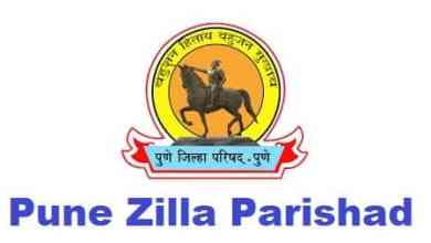 Photo of ZP Pune Recruitment 2021, Apply Online 130 Posts.