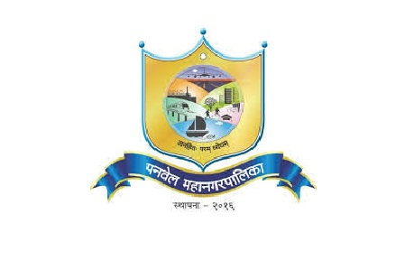 Panvel Mahanagrpalika bharti