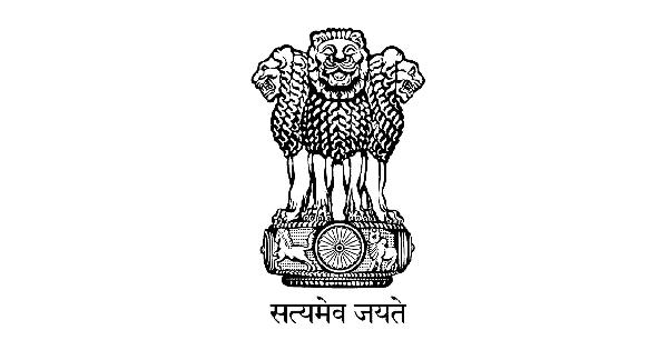 Pune District Court Recruitment 2021, Notification For 24 Posts - ecourt pune