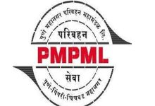 Photo of PMPML Recruitment 2021: Apply Online @ www.pmpml.org