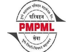PMPML Bharti 2021
