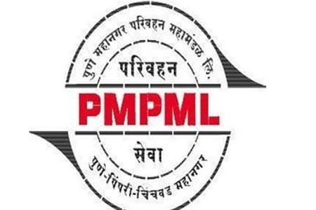 Pune Mahanagar Parivahan Mahamandal
