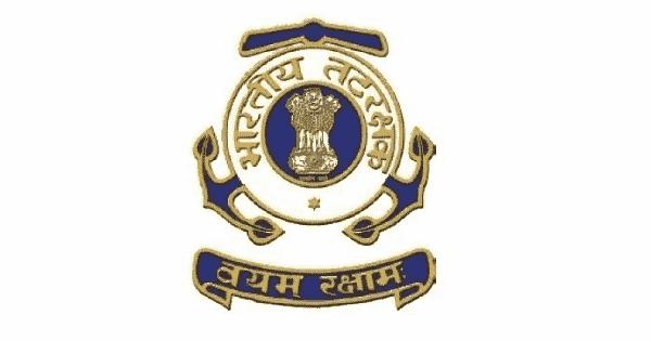 Indian Coast Guard Bharti 2021