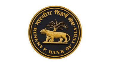 Photo of रिजर्व बँक ऑफ इंडिया मध्ये 01 रिक्त जगांकरिता भरती.