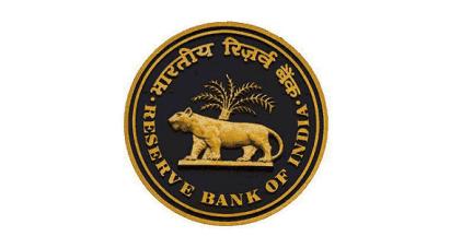 RBI Bharti 2021 Job Vacancy