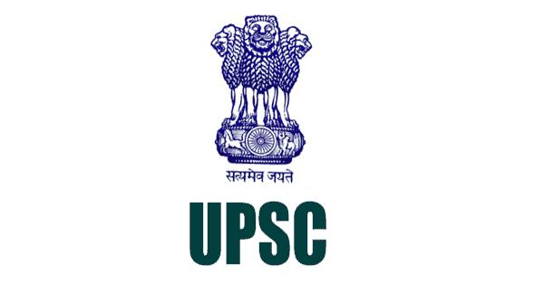 UPSC Recruitment 2021 For Principal Posts 363 Vacancy.