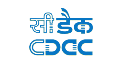 Photo of CDAC Recruitment 2021 Notification For Project Manager & Project Engineer Posts 67 Vacancy. @www.cdac.in