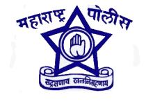 Photo of महाराष्ट्र पोलीस भरती लेखी परीक्षा प्रवेशपत्र जाहीर