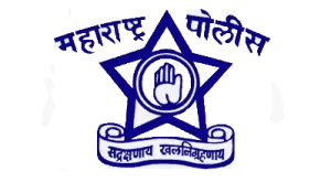 Police Bharti Hall Ticket Time Table